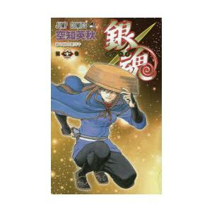 銀魂 第62巻|ggking