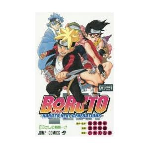BORUTO NARUTO NEXT GENERATIONS 巻ノ3|ggking