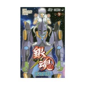 銀魂 第70巻|ggking