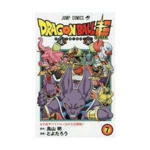 ドラゴンボール超(スーパー) 7|ggking