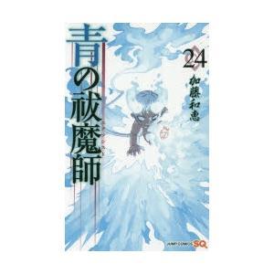 青の祓魔師(エクソシスト) 24 ggking