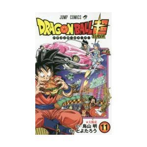ドラゴンボール超(スーパー) 11|ggking