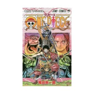 ONE PIECE 巻95|ggking