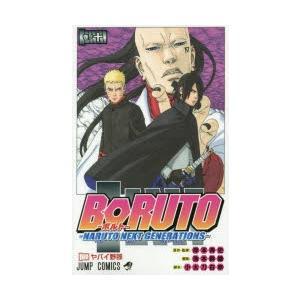 BORUTO NARUTO NEXT GENERATIONS 巻ノ10|ggking