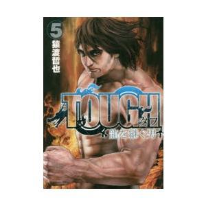 TOUGH龍を継ぐ男 5|ggking