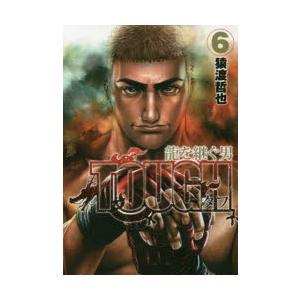 TOUGH龍を継ぐ男 6|ggking