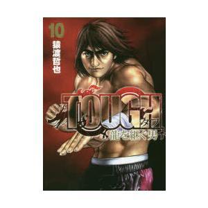 TOUGH龍を継ぐ男 10|ggking