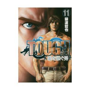 TOUGH龍を継ぐ男 11|ggking
