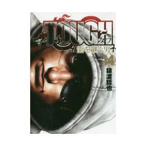 TOUGH龍を継ぐ男 14|ggking