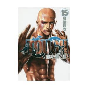 TOUGH龍を継ぐ男 15|ggking