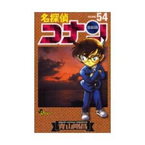 名探偵コナン Volume54|ggking