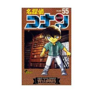 名探偵コナン Volume55|ggking