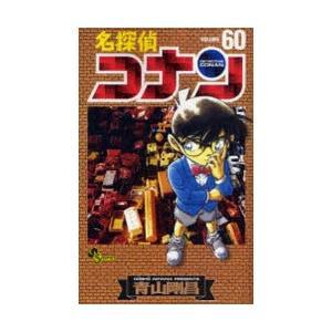 名探偵コナン Volume60|ggking