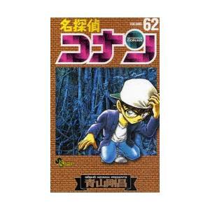 名探偵コナン VOLUME62|ggking
