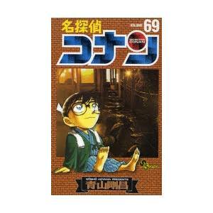 名探偵コナン Volume69|ggking