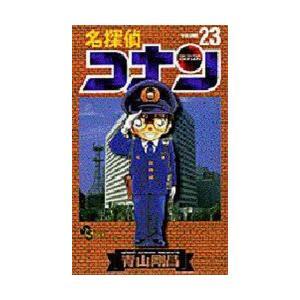 名探偵コナン Volume23|ggking