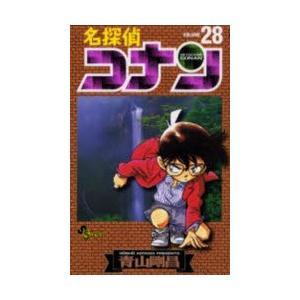 名探偵コナン Volume28|ggking