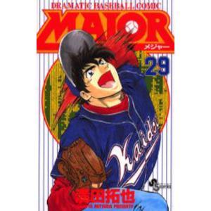 MAJOR DRAMATIC BASEBALL COMIC 29|ggking