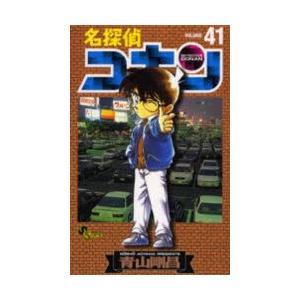 名探偵コナン Volume41|ggking