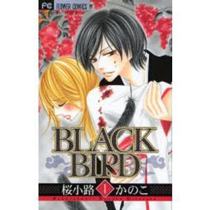 BLACK BIRD 1|ggking