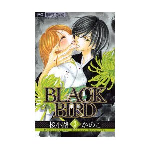 BLACK BIRD 3|ggking