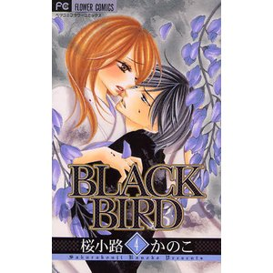 BLACK BIRD 4|ggking