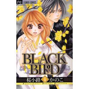 BLACK BIRD 6|ggking