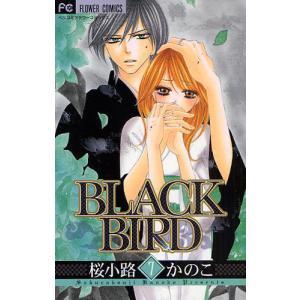BLACK BIRD 7|ggking