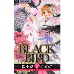 BLACK BIRD 10|ggking