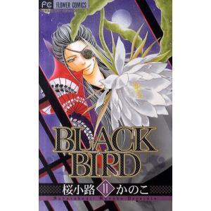BLACK BIRD 11|ggking