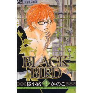 BLACK BIRD 12|ggking