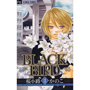 BLACK BIRD 13|ggking