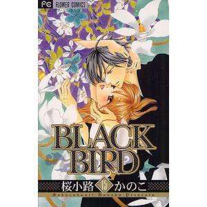 BLACK BIRD 15|ggking