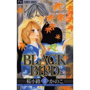 BLACK BIRD 17|ggking