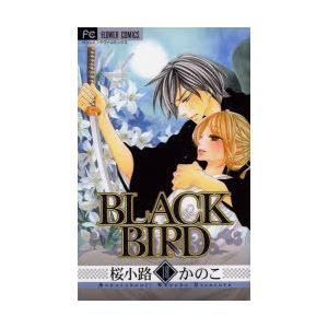 BLACK BIRD 18|ggking