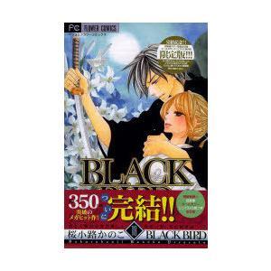 限定版 BLACK BIRD 18|ggking