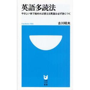 本 ISBN:9784098250837 古川昭夫/著 出版社:小学館 出版年月:2010年06月 ...