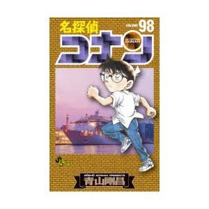 名探偵コナン Volume98|ggking