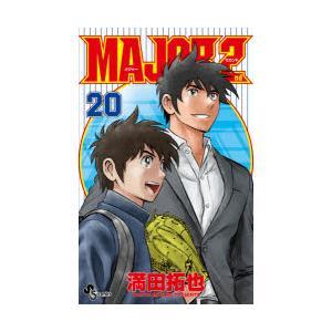 MAJOR 2nd 20|ggking