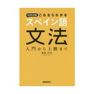 本 ISBN:9784140351406 廣康好美/著 出版社:NHK出版 出版年月:2016年02...
