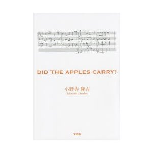 DID THE APPLES CARRY? ggking