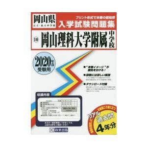 本 ISBN:9784290114364 出版社:教英出版 出版年月:2019年05月 小学学参 ≫...