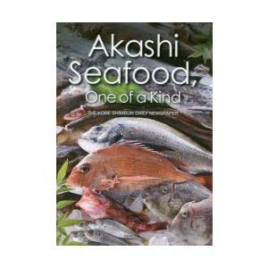 Akashi Seafood,One of a Kind ggking