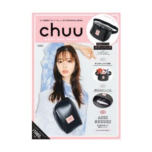 chuu BODY BAG BOOK|ggking
