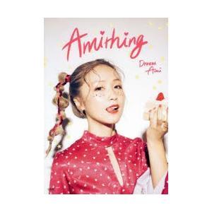 Amithing|ggking