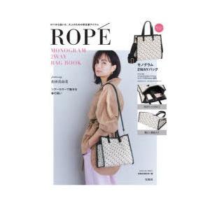 ROPE MONOGRAM 2WAY B|ggking
