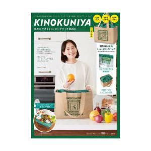 KINOKUNIYA ショッピングバッグ ggking