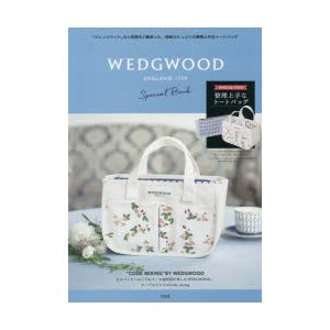 WEDGWOOD Special Boo|ggking
