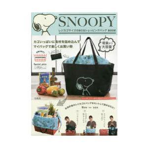 SNOOPY レジカゴサイズのBIGショ|ggking