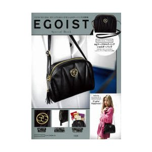 EGOIST Special Book|ggking
